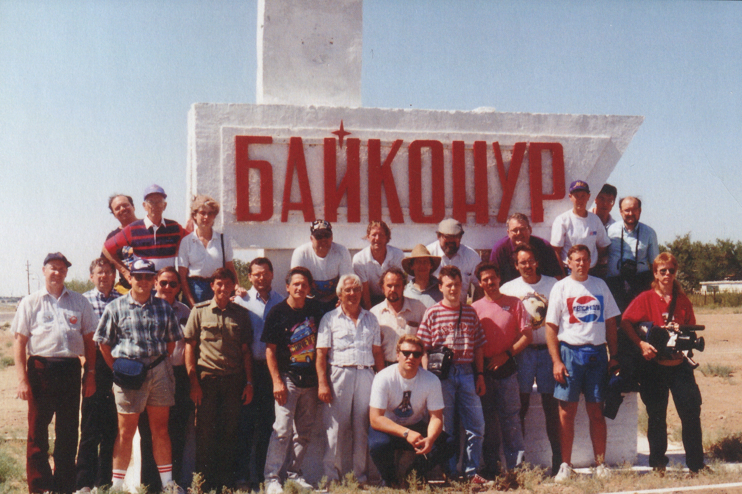 The Baikonour Boys, July 1992; Ken Harman upper left
